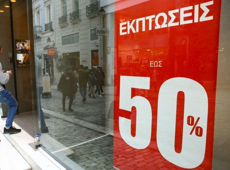 Ωράριο καταστημάτων – Κυριακή των Βαϊων: Τι ώρα κλείνουν σήμερα τα μαγαζιά   tlife.gr