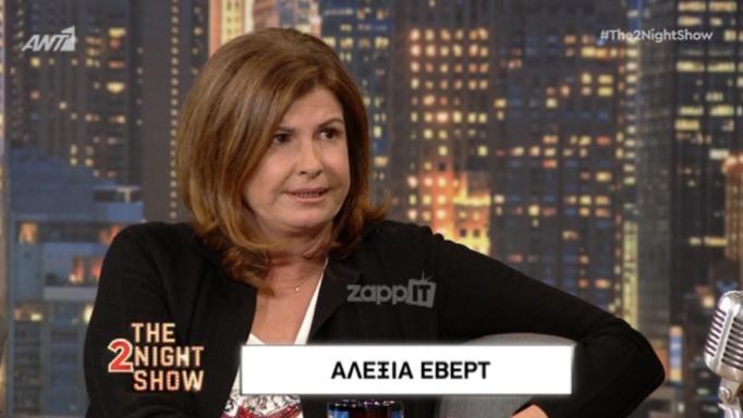 Συγκλόνισε η Αλεξία Έβερτ! Το ιατρικό λάθος που τους άλλαξε τη ζωή | tlife.gr