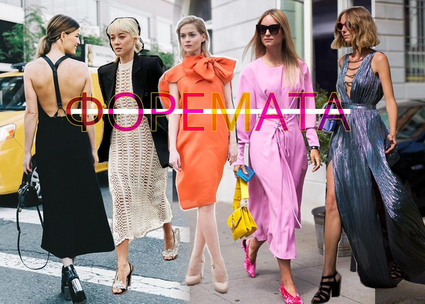 Φορέματα: Αυτές είναι όλες οι νέες τάσεις για αυτή την σεζόν