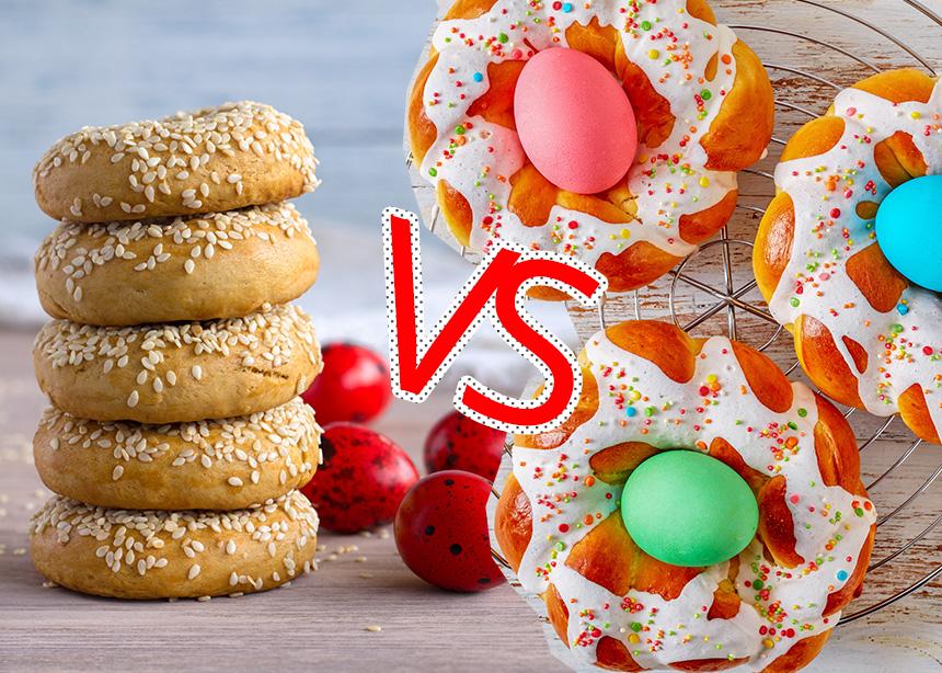 Τσουρέκι ή κουλουράκι; Προς τα πού είναι προτιμότερο να παρασυρθείς; Πόσες θερμίδες έχουν;