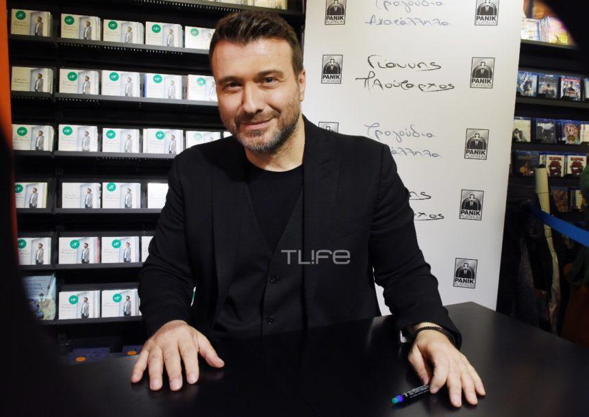 Ο Γιάννης Πλούταρχος στο TLIFE: Τα «ακατάλληλα τραγούδια», η συνεργασία με τον γιο του και τα επόμενα σχέδια! [pics]   tlife.gr