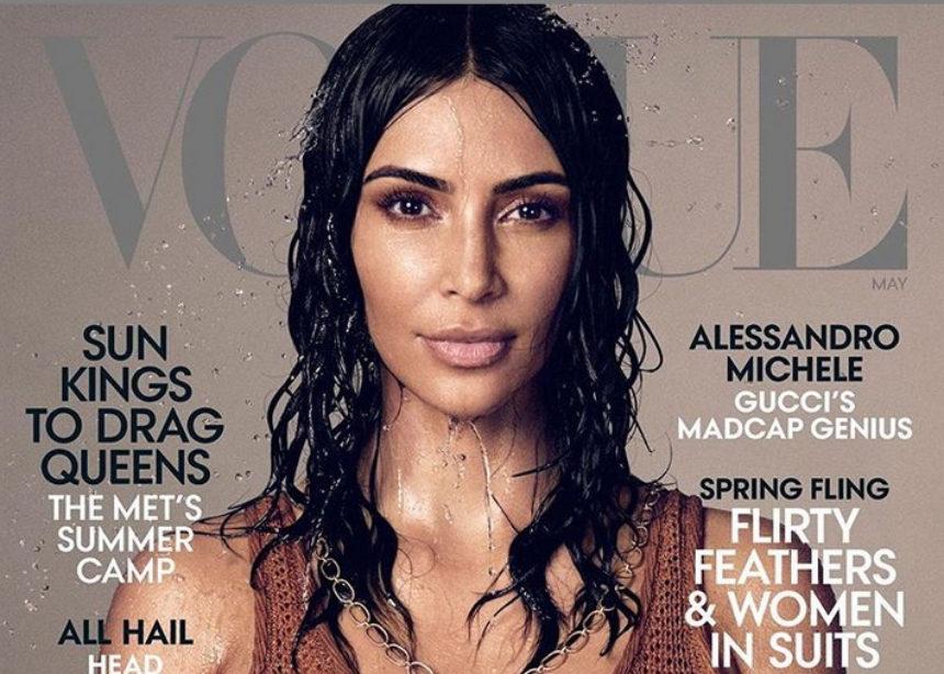 Η Kim Kardashian στο εξώφυλλο της αμερικανικής Vogue | tlife.gr