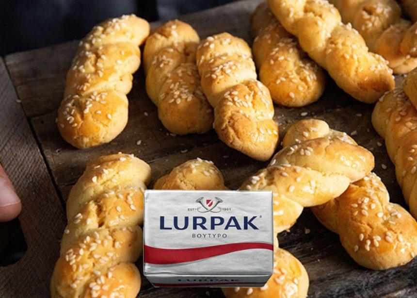 Το καλό φαγητό αξίζει Lurpak®!   tlife.gr