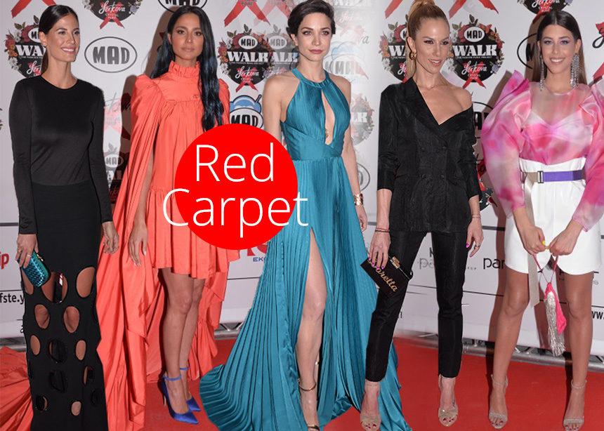 Madwalk 2019: Όλες οι εμφανίσεις στο κόκκινο χαλί! Τι φόρεσαν οι celebrities | tlife.gr