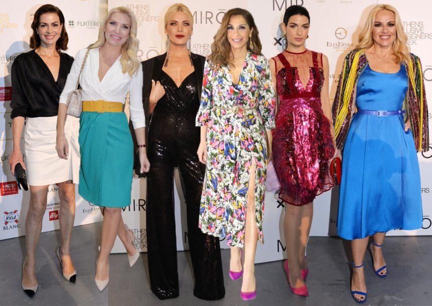 Λάμψη και glam παρουσίες στο fashion show των MI-RO: Τι φόρεσαν οι διάσημες Ελληνίδες; (pics)