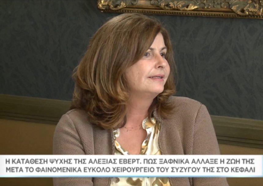Συγκλονίζει η Αλεξία Έβερτ στο «Μαζί σου» – Το ιατρικό λάθος που προκάλεσε μόνιμη βλάβη στον σύζυγό της (video) | tlife.gr
