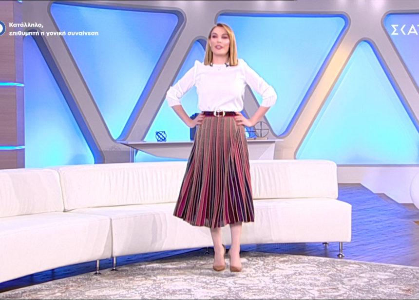 Όλες οι λεπτομέρειες για το look της Τατιάνας (19/04)   tlife.gr