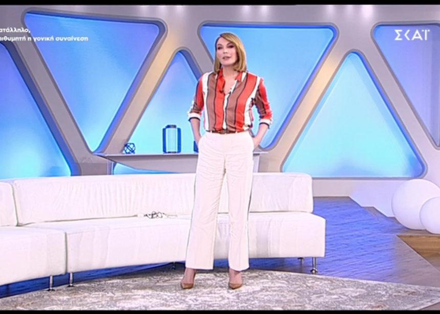 Όλες οι λεπτομέρειες για το look της Τατιάνας (22/04) | tlife.gr