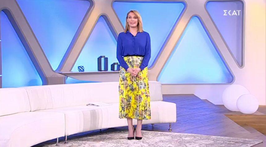 Τι φοράει η Τατιάνα σήμερα (3/4) | tlife.gr