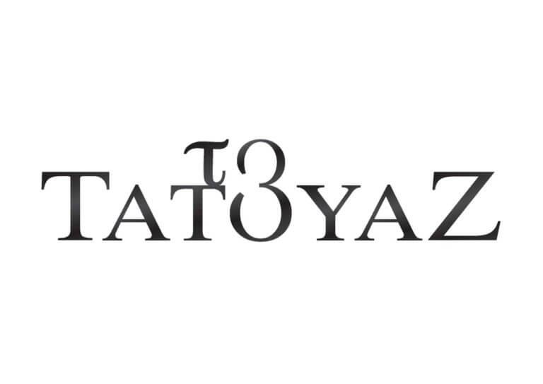 Ηθοποιός του «Τατουάζ» παντρεύτηκε τον εκλεκτό της καρδιάς της! Το εντυπωσιακό θέμα του γάμου! [pics,video] | tlife.gr