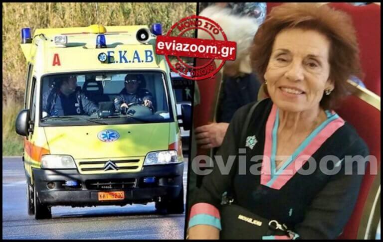 Το πρόσωπο της τραγωδίας στη Χαλκίδα! Έβαλε όπισθεν και σκότωσε τη μητέρα του! | tlife.gr