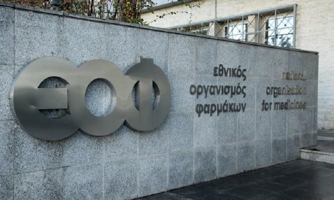 Μπαράζ ανακλήσεων από τον ΕΟΦ: Ποια κραγιόν, πούδρες και σαμπουάν ανακαλούνται! | tlife.gr