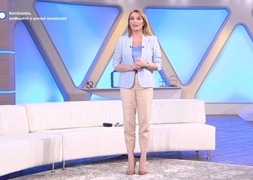 Όλες οι λεπτομέρειες για το look της Τατιάνας (16/05)   tlife.gr