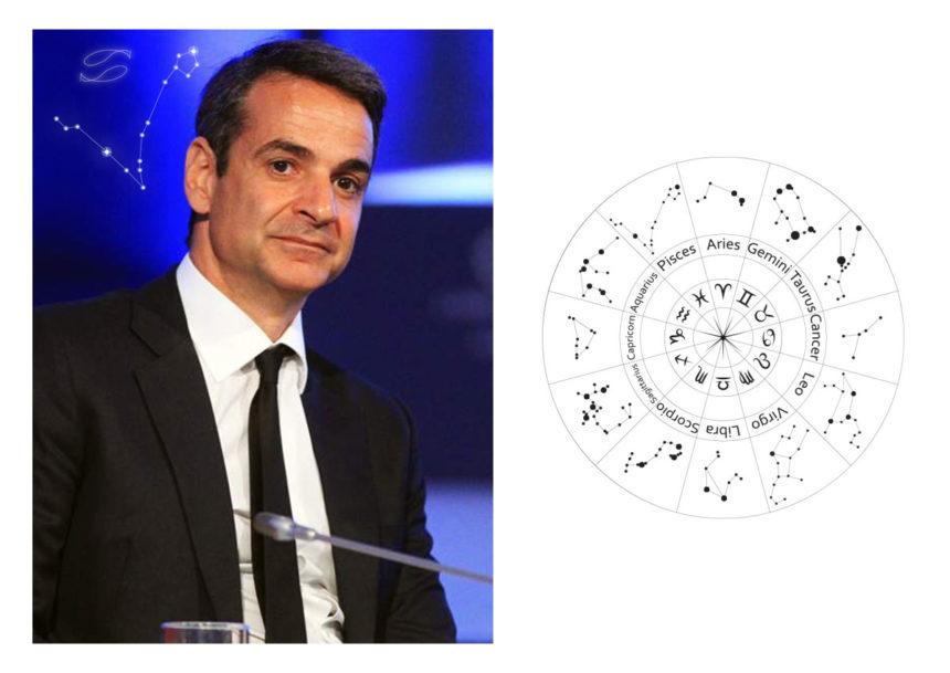 Τα άστρα ευνοούν τον Κυριάκο Μητσοτάκη! Δες το αστρολογικό προφίλ του…   tlife.gr