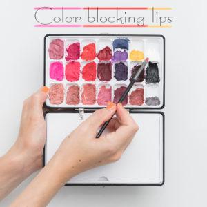How to: πώς να συνδυάσεις διαφορετικά χρώματα στα χείλη σου ώστε να δείχνουν μεγαλύτερα!