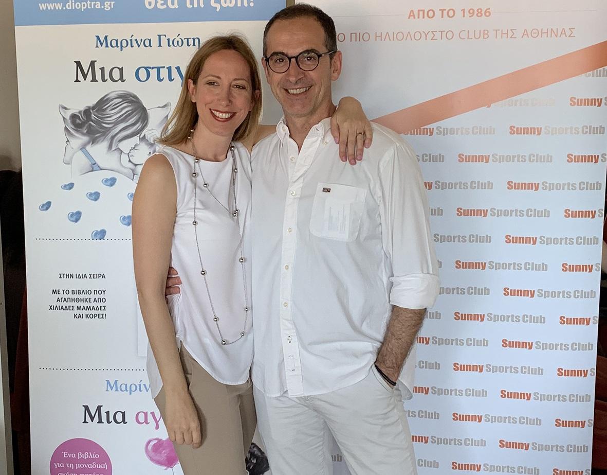 Μαρίνα Γιώτη: Παρουσίασε τα δύο της νέα λευκώματα με τον σύζυγο και τους φίλους της στο πλευρό της! [pics]