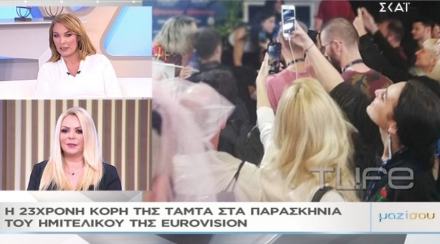 Eurovision 2019: Όλο το παρασκήνιο του Α' ημιτελικού στο «Μαζί σου»!   tlife.gr