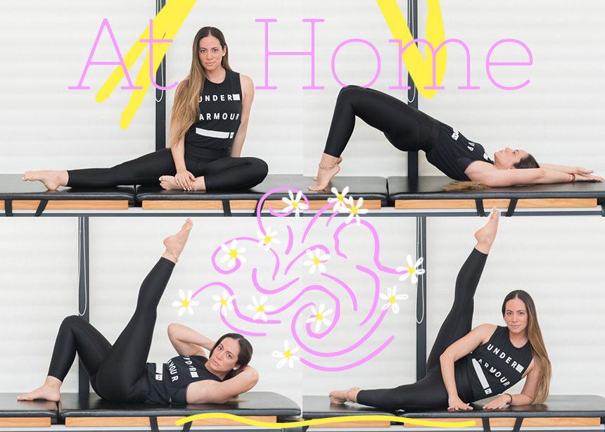 Γυμναστική στο σπίτι: Ασκήσεις για όλες τις μυικές ομάδες που μπορείς να κάνεις στον καναπέ ή στο κρεβάτι σου! | tlife.gr