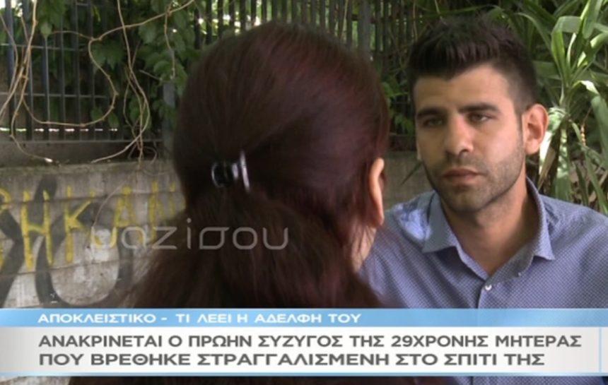 Η αδερφή του φερόμενου ως δολοφόνου της 29χρονης μητέρας στην Καλλιθέα σπάει της σιωπή της στο «Μαζί σου»! [video] | tlife.gr