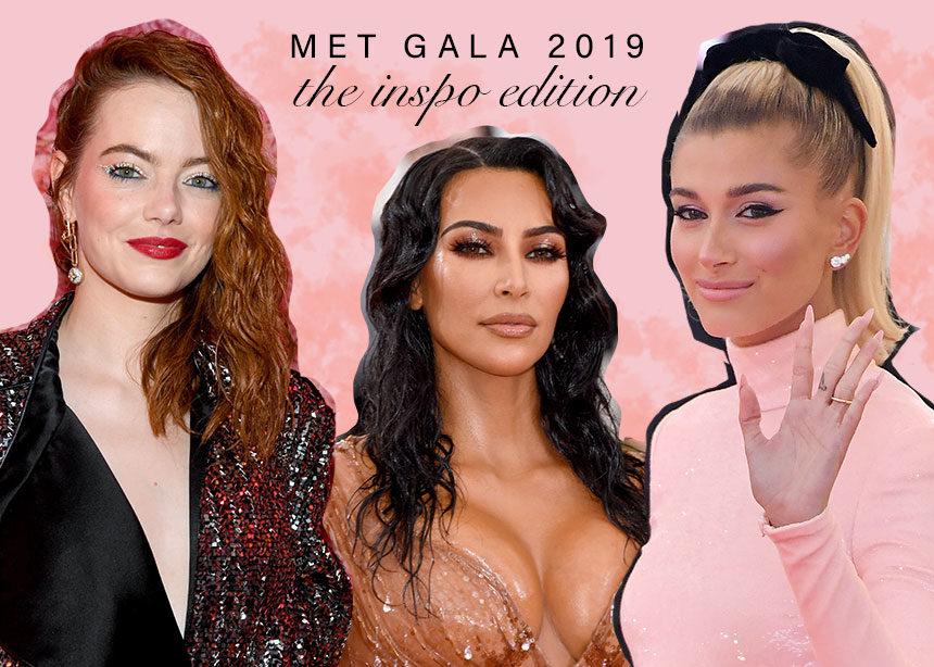 Διάσημες που πήγαν στο Met Gala με πιο ήπια μακιγιάζ! Looks που μπορείς να αντιγράψεις! | tlife.gr