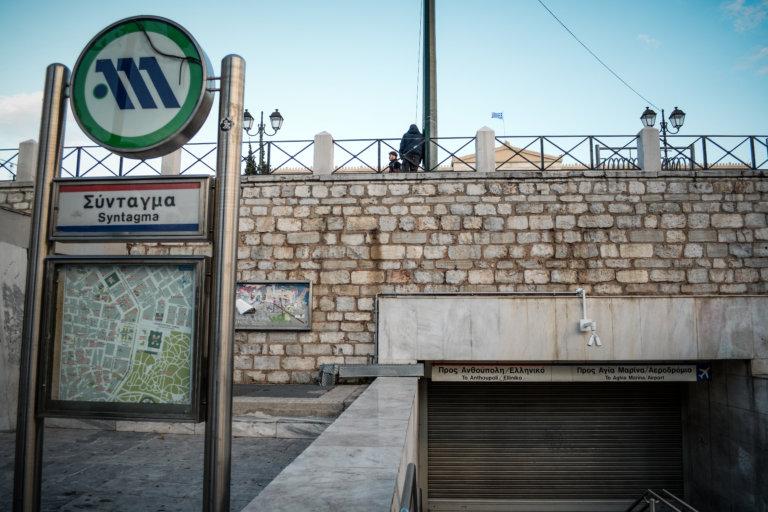 Στάση εργασίας αύριο σε Μετρό, Ηλεκτρικό και Τραμ! | tlife.gr