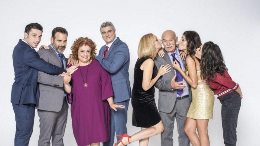 «Μην αρχίζεις τη μουρμούρα»: Θα συνεχιστεί για 7η σεζόν η δημοφιλής σειρά του Alpha; | tlife.gr
