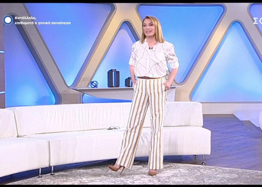 Όλες οι λεπτομέρειες για το look της Τατιάνας (21/05) | tlife.gr