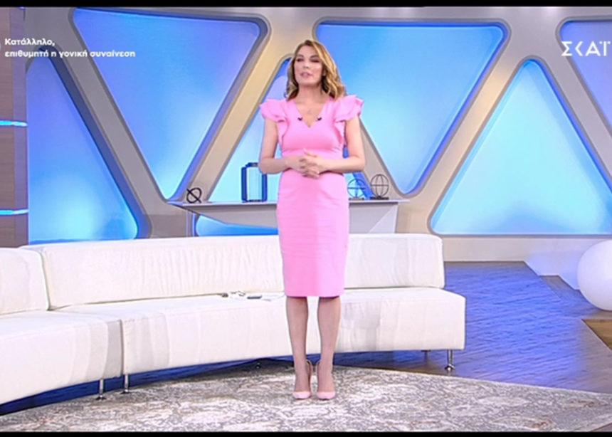 Όλες οι λεπτομέρειες για το look της Τατιάνας (17/05) | tlife.gr
