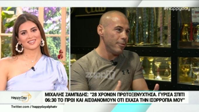 Μιχάλης Ζαμπίδης: Δεν φαντάζεστε πόσα ράμματα έχει κάνει στο πρόσωπό του! | tlife.gr