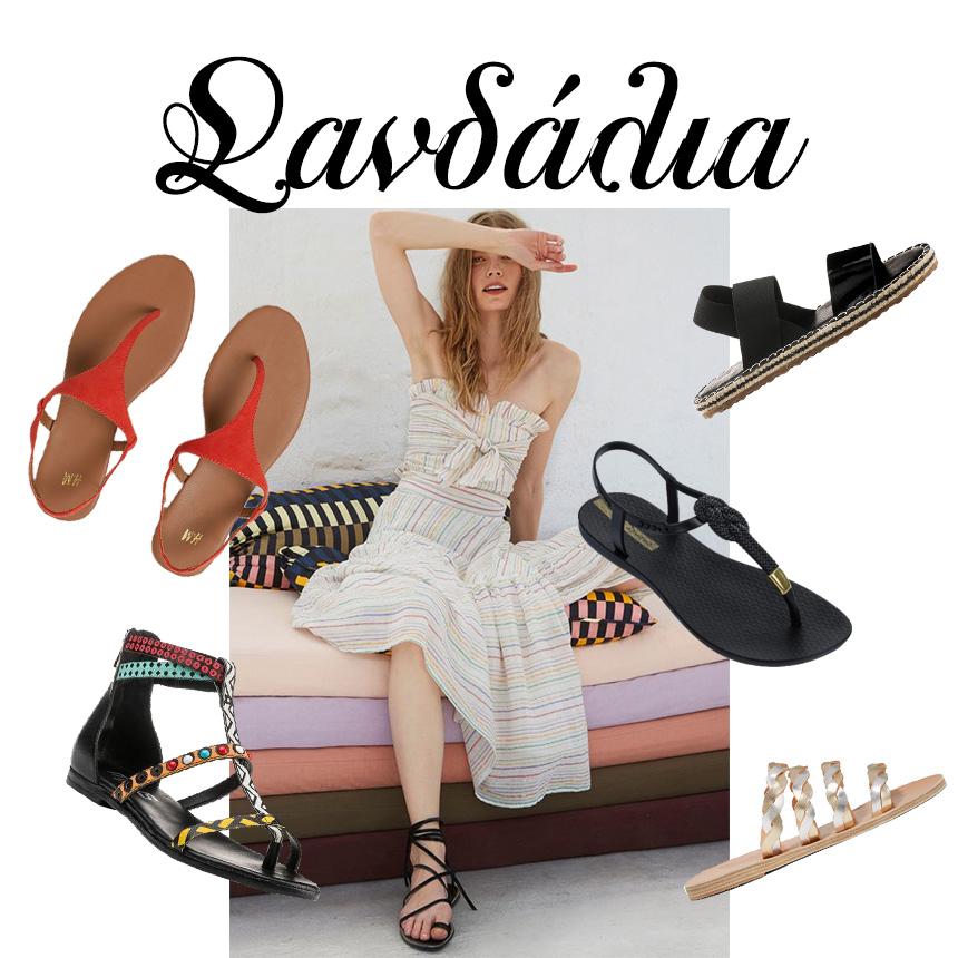 Flat shoes: Σανδάλια
