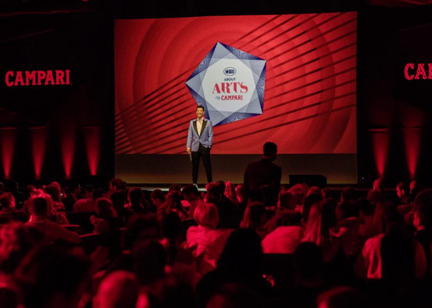 Mad About Arts by Campari: Ο πιο ανατρεπτικός θεσμός τέχνης, μοίρασε τα πρώτα του βραβεία | tlife.gr