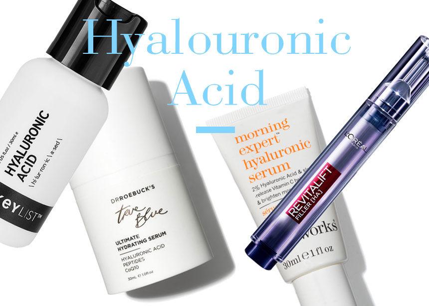Χρειάζεσαι οπωσδήποτε ένα serum με υαλουρονικό οξύ! Γιατί και ποιο να διαλέξεις! | tlife.gr