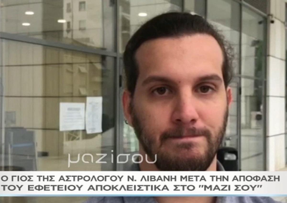 """Νατάσα Λιβάνη: Ανατροπή στην υπόθεση δολοφονίας της αστρολόγου – Τι λέει ο γιος της στο """"Μαζί σου"""" [video]"""