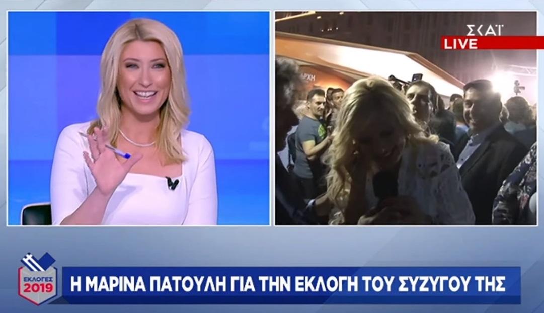 Η Σία Κοσιώνη για τη νίκη του Κώστα Μπακογιάννη – «Είμαι περήφανη για τον σύζυγό μου» [video]