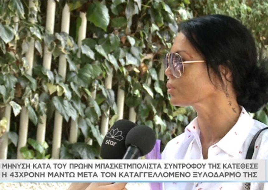 Μαζί σου: Η Μαντώ Τζαβάρα κατέθεσε μήνυση κατά του πρώην συντρόφου της μετά τον ξυλοδαρμό της [video] | tlife.gr