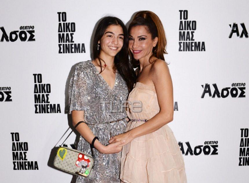 Δέσποινα Βανδή: Η Μελίνα την απόλαυσε στο θέατρο! Μητέρα και κόρη σαν αδερφές [pics] | tlife.gr