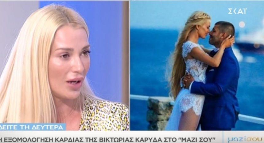 «Μαζί σου»: Σήμερα η συγκλονιστική εξομολόγηση της Βικτώριας Καρύδα στην Τατιάνα Στεφανίδου – Video | tlife.gr
