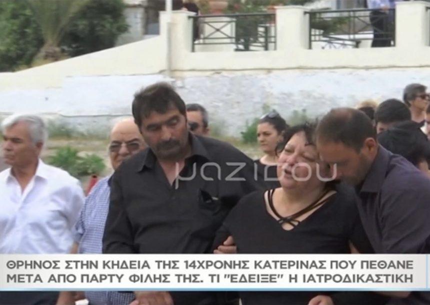 Μαζί σου: Θρήνος στην κηδεία της 14χρονης που πέθανε μετά από πάρτι φίλης της [video] | tlife.gr