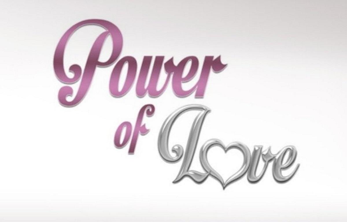 Πρώην παίκτρια του Power of Love υποστηρίζει ότι έπεσε θύμα ξυλοδαρμού!