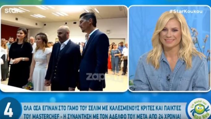 Οι πρώτες δηλώσεις του Σελίμ Σελτζούκ μετά τον γάμο του! | tlife.gr