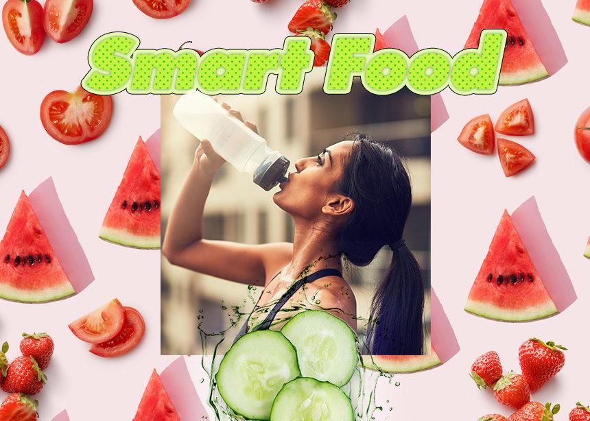 Αυτά τα 6 τρόφιμα θα σε κρατήσουν ενυδατωμένη αυτό το καλοκαίρι | tlife.gr
