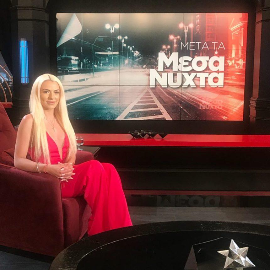 Στέλλα Μιζεράκη: Άγριο «κράξιμο» στο Twitter μετά τη συνέντευξη στην Ελεονώρα Μελέτη!   tlife.gr