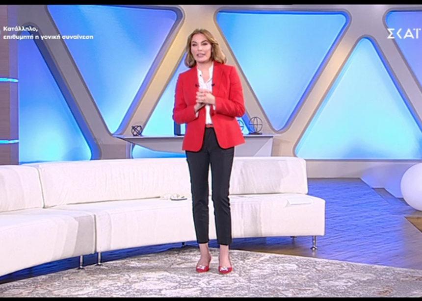 Όλες οι λεπτομέρειες για το look της Τατιάνας (20/06) | tlife.gr