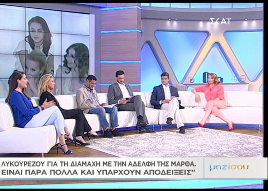 Όλες οι λεπτομέρειες για το look της Τατιάνας (06/06) | tlife.gr