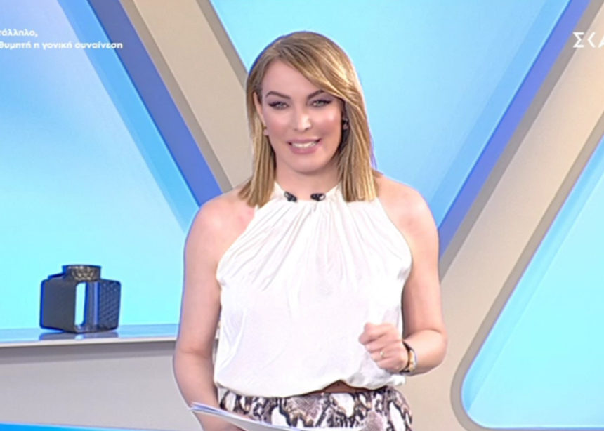 Όλες οι λεπτομέρειες για το look της Τατιάνας (03/06) | tlife.gr