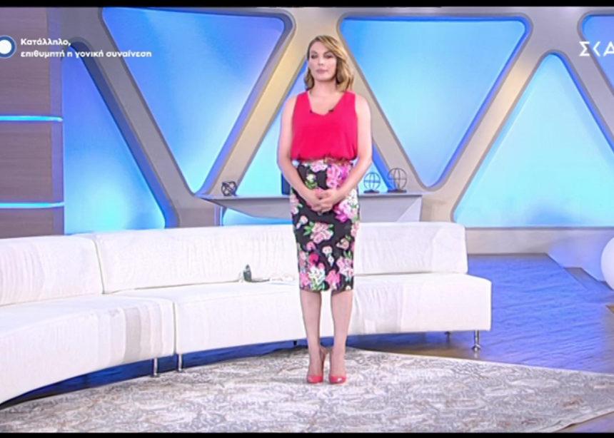 Όλες οι λεπτομέρειες για το look της Τατιάνας (25/06) | tlife.gr