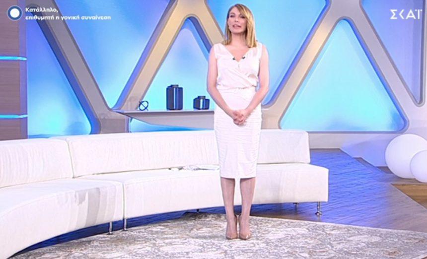 Τι φοράει η Τατιάνα σήμερα (7/6) | tlife.gr