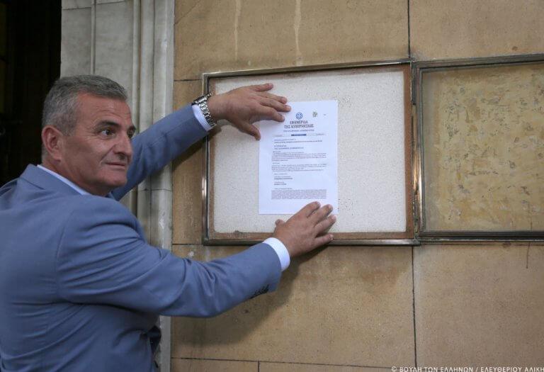Επίσημα εκλογές στις 7 Ιουλίου! | tlife.gr