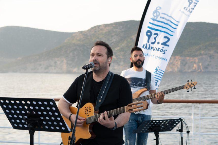 Κώστας Μακεδόνας: Τραγούδησε εν πλω! Φωτογραφίες | tlife.gr