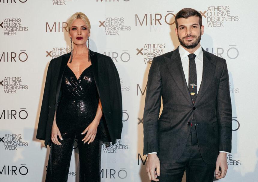 Κατερίνα Καινούργιου – Φίλιππος Τσαγκρίδης: Είναι ζευγάρι! | tlife.gr